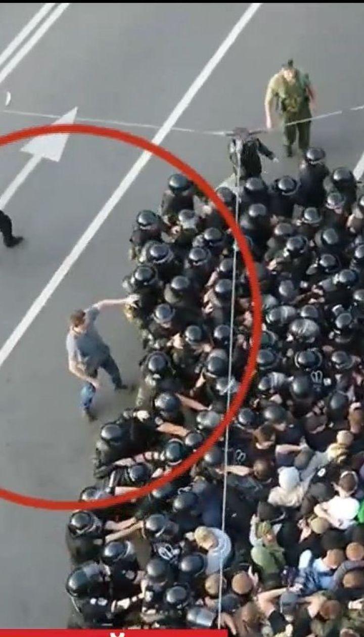 Марш рівності: у Києві відбулись сутички між поліцією і радикалами