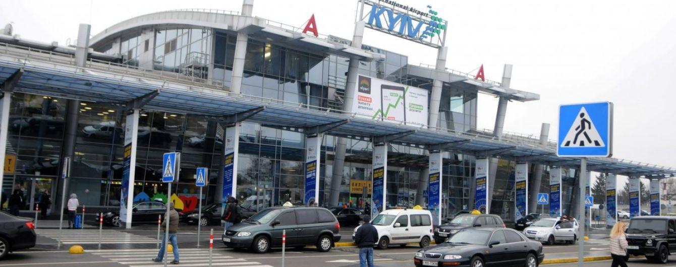 """Аноним сообщил о """"заминировании"""" аэропорта в Киеве"""