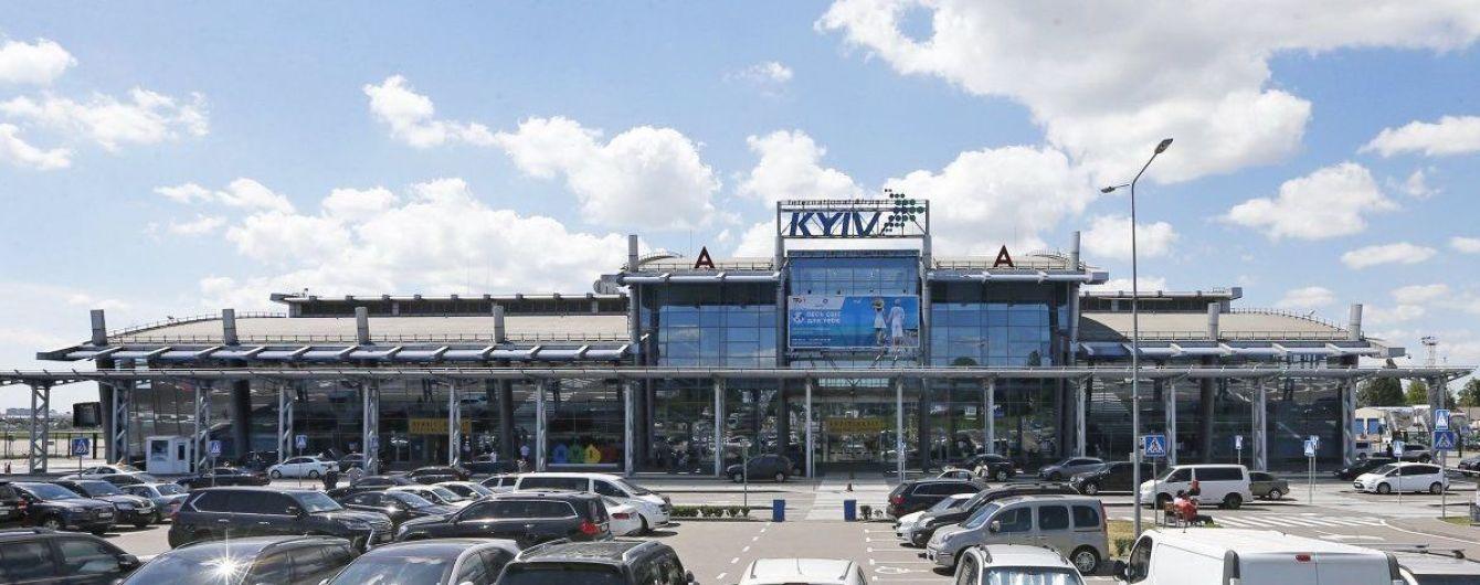 """В аеропорту """"Київ"""" перенесли на невизначений термін черговий рейс до Грузії"""