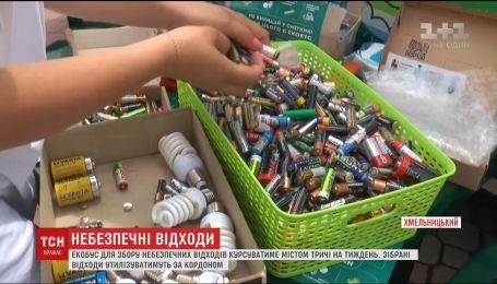 У Хмельницькому запустили екобус, який збиратиме відпрацьовані лампи, батарейки і медикаменти