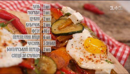 Овочева брускета - рецепти Сенічкіна