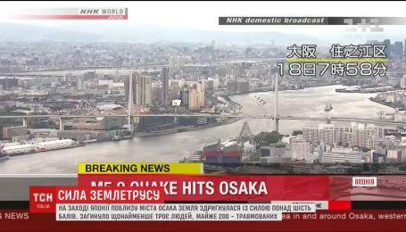 В Японії стався потужний землетрус, є загиблі