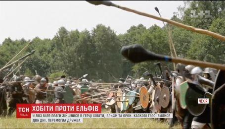 В лесах под Прагой в бою сошлись хоббиты, эльфы и орки