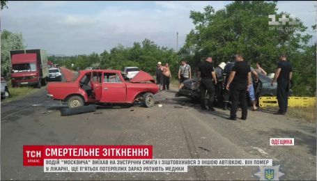 Смертельне зіткнення на Одещині: одна людина загинула, п'ятеро шпиталізовані