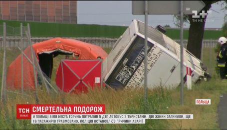 Автобус с туристами перевернулся в Польше, погибли две женщины