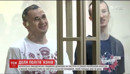 Украинскую обмудсменку не пускают к заключенным Кремля