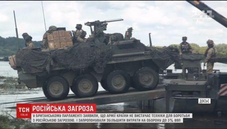 Для противодействия российской угрозе британской армии не хватает техники
