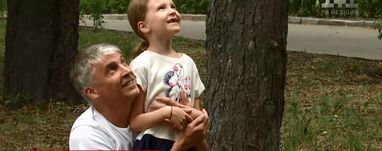 Чоловікам в Україні можуть спростити зустрічі з дітьми після розлучень