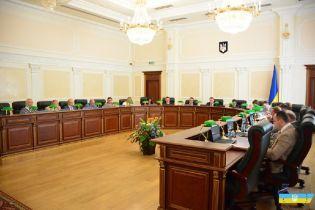 Вища рада правосуддя одноголосно підтримала законопроект про створення антикорупційного суду