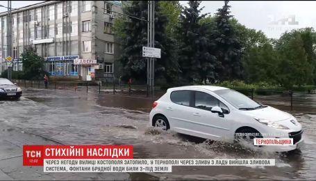 Негода випробовує країну на міцність: кількома областями пронеслися зливи та буревії