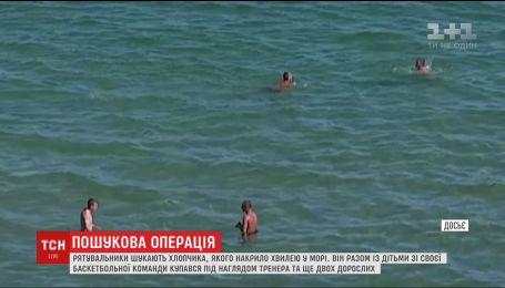 На Одещині хвиля змила в море 10-річного хлопчика