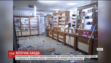 На Харьковщине задержали банду, которая в течение двух лет терроризировала владельцев аптечных сетей