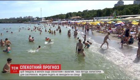 В Украину пришли настоящие тропики - до 33 в тени и кратковременные дожди
