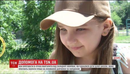 Сотні школярів об'єднались у Дніпрі, щоб врятувати від хвороби Маргариту Попругу