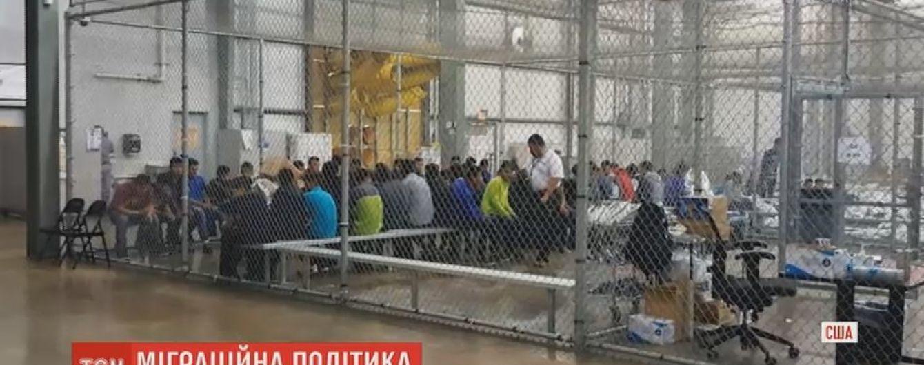 У США розгорівся скандал через закон, за яким примусово забирають дітей з родин нелегальних мігрантів