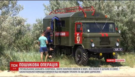 На Одещині тривають пошуки школяра, який потонув у морі