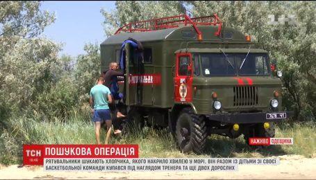 В Одесской области продолжаются поиски школяра, который утонул в море