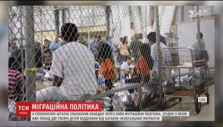 В США из семей нелегальных мигрантов начали принудительно забирать детей