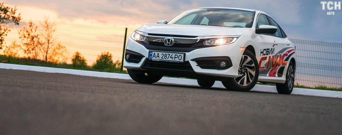 Honda Civic 4d: игра в сегменты