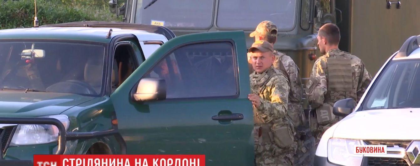Правоохоронці відкрили кримінальне провадження щодо стрілянини з прикордонниками