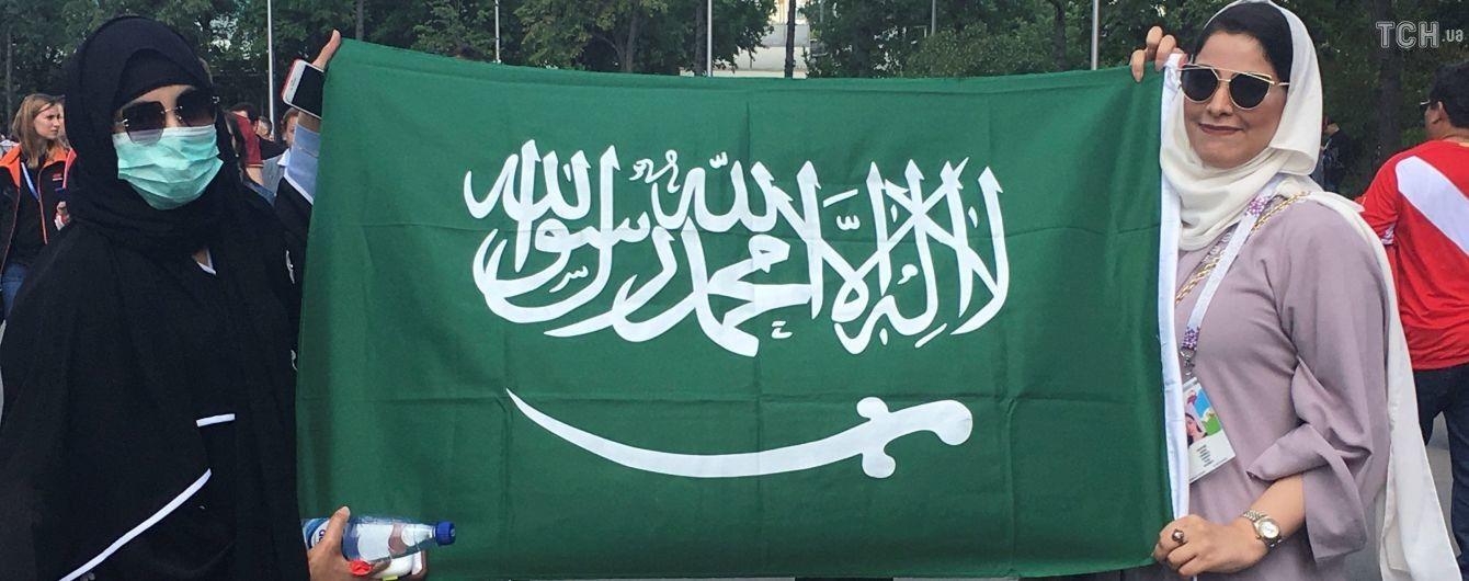 Саудовская Аравия планирует сделать из Катара островную страну