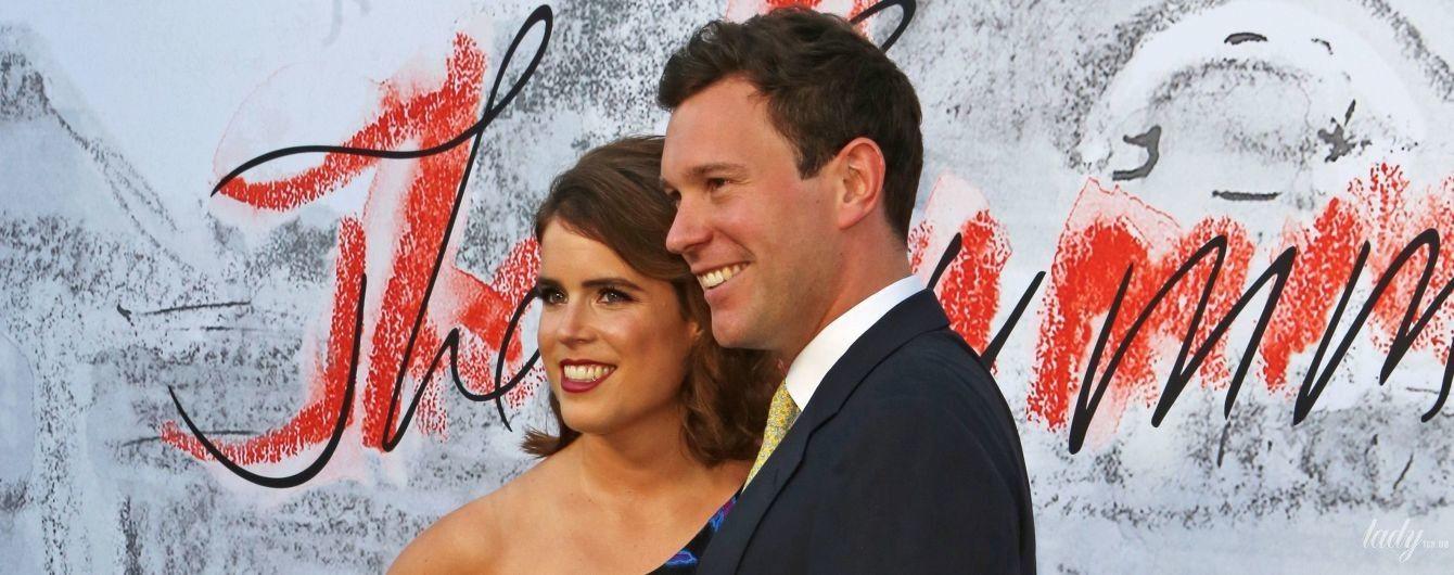 До весілля два місяці: коханий принцеси Євгенії не отримає королівського титулу