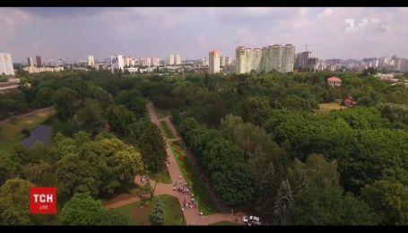 Зеленый лабиринт, футбольное поле и дорожка для роллеров - в столице открыли обновленный парк