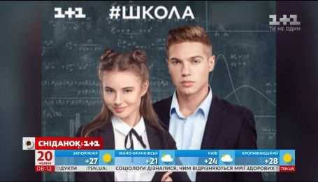 "Чем живет и о чем мечтает актриса ""Школы"" Лиза Василенко"