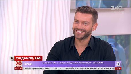 """Самый красивый мужчина мира Богдан Юсипчук рассказал о судействе """"Модель XL"""" и съемках """"Ментовские войн"""""""