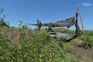 На Луганском направлении силы ООС продвинулись вглубь на два километра