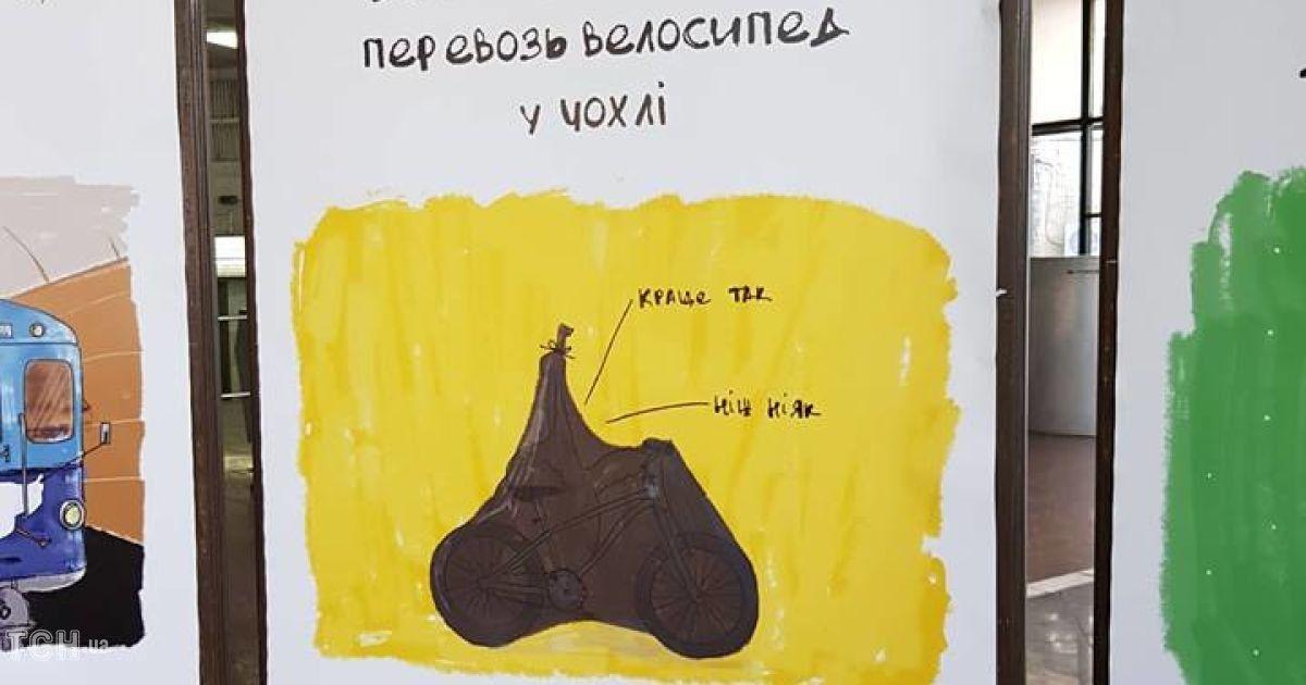гусь, метро @ Фото Івана Гребенюка/ТСН