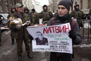 Литвина после провала под Иловайском отправили послом в Армению. Назначение возмутило Раду