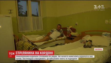 По факту стрельбы на границе на Буковине следователи готовятся открыть уголовное производство
