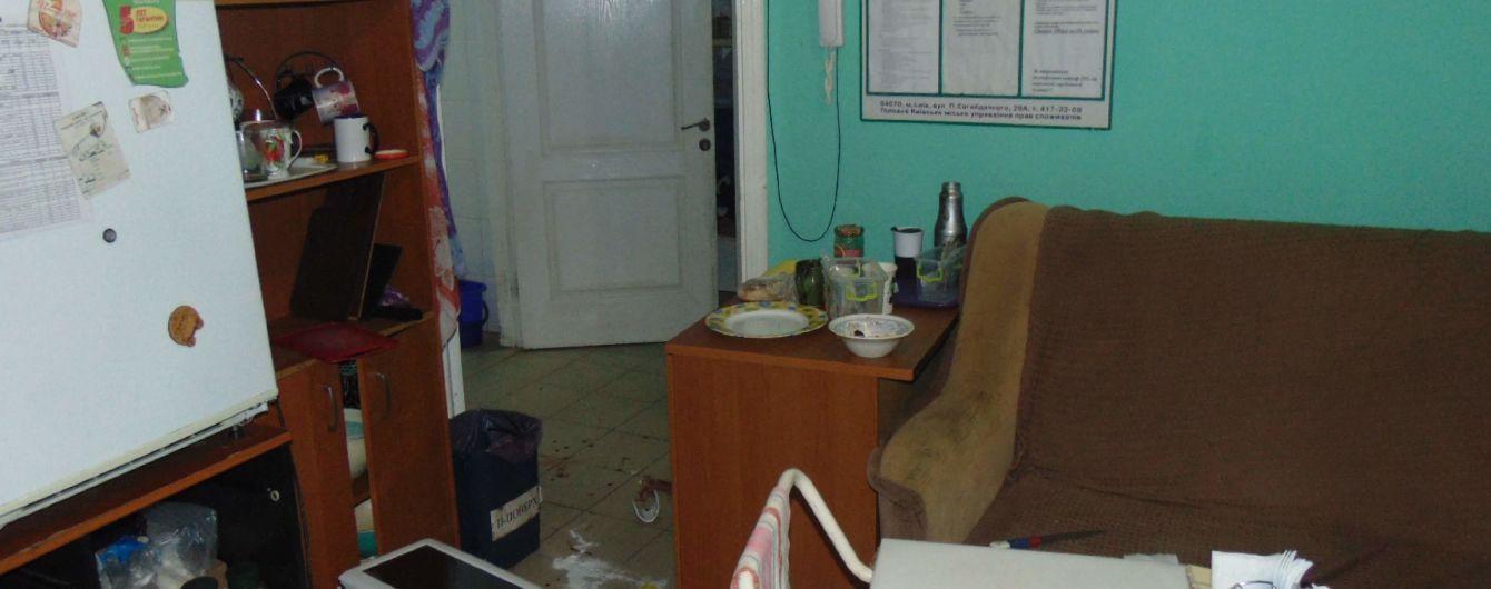 В Киеве пьяный парень устроил резню в ветеринарной клинике, пострадала женщина