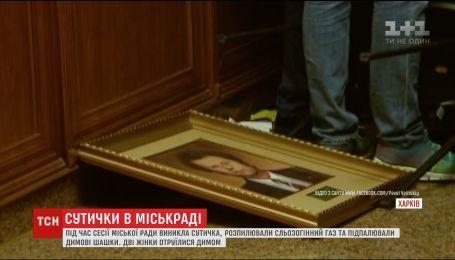 В Харькове десятки активистов едва не сорвали сессию горсовета