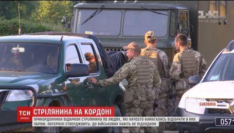 Правоохоронці прострелили ногу цивільному під час затримання контрабандистів
