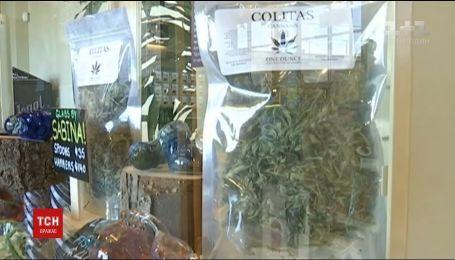 У Канаді дозволили вживання марихуани