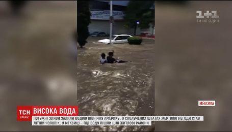 США и Мексику накрыли мощные наводнения