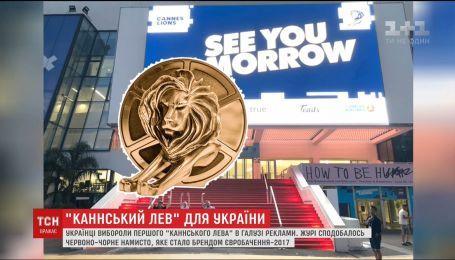 "Україна отримала нагороду Cannes Lions за дизайн логотипа ""Євробачення"""