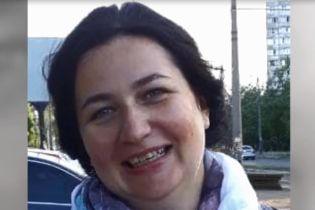 В Киеве загадочно исчезла женщина, родные и друзья устроили собственные поиски