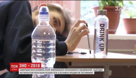 ЗНО-2018. Українську мову та літературу не склали 47 тисяч осіб