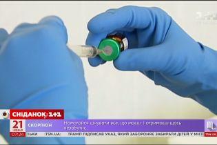 Чому в аптеках неможливо придбати вакцини