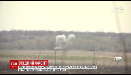 Фронтові зведення: трьох українських військових поранено на Східному фронті