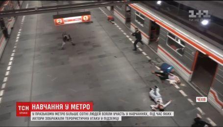 В пражском метро со стрельбой провели учения экстренные службы
