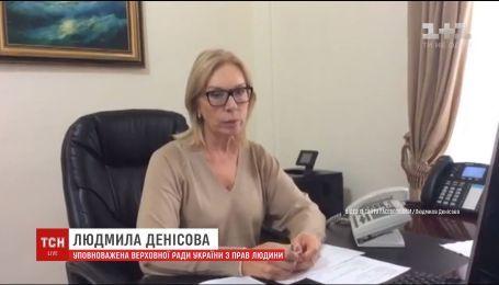 Денисова подозревает, что Сенцова кормят принудительно