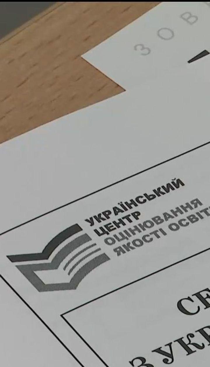 Більше 14% абітурієнтів не склали ЗНО з української мови та літератури