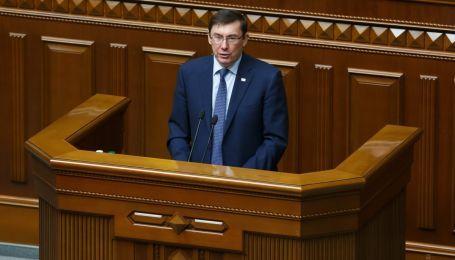 """Луценко обвинил таможню Волыни в завозе 300 тысяч """"евроблях"""""""