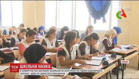 В Алжирі на 2 години відключають Інтернет, аби уникнути списування на шкільних екзаменах
