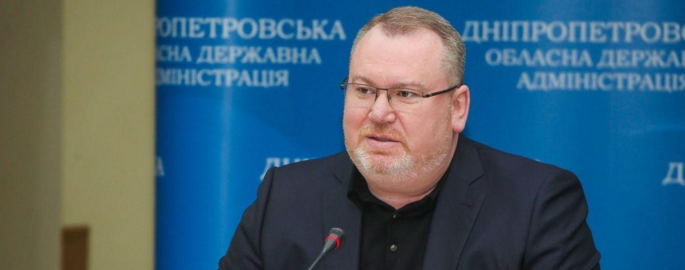 Днепропетровщина заняла первое место в рейтинге инвестиционной эффективности
