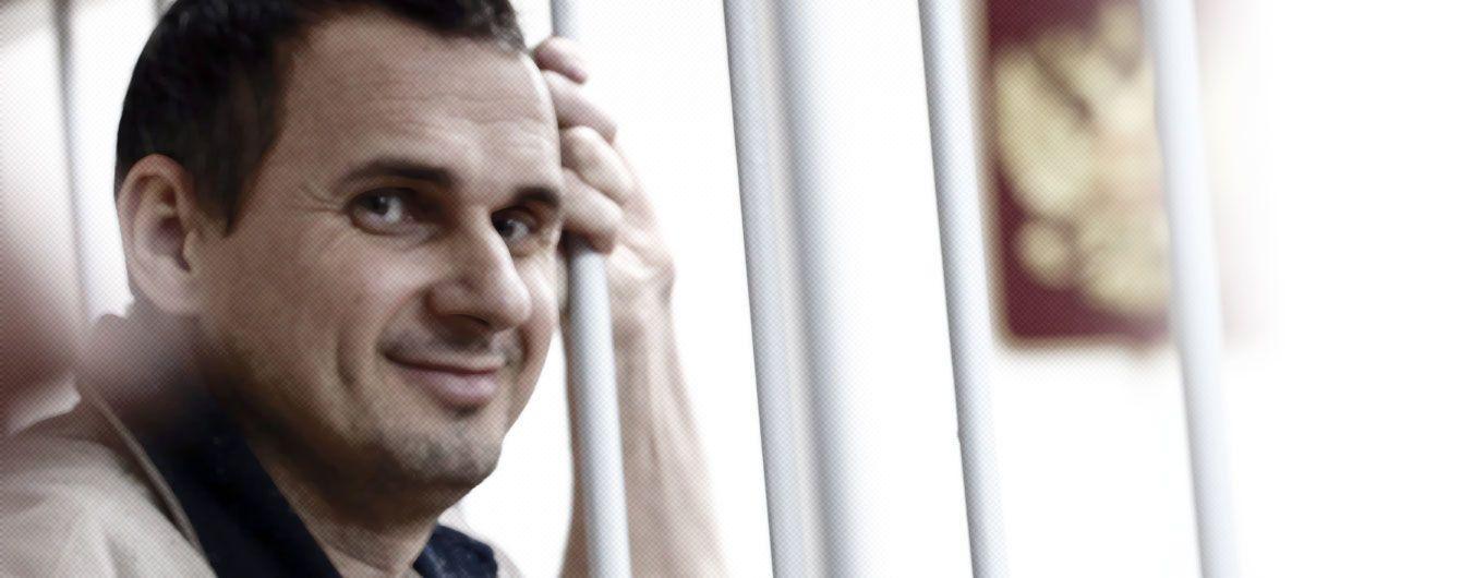У Росії спростували інформацію про звільнення Сенцова